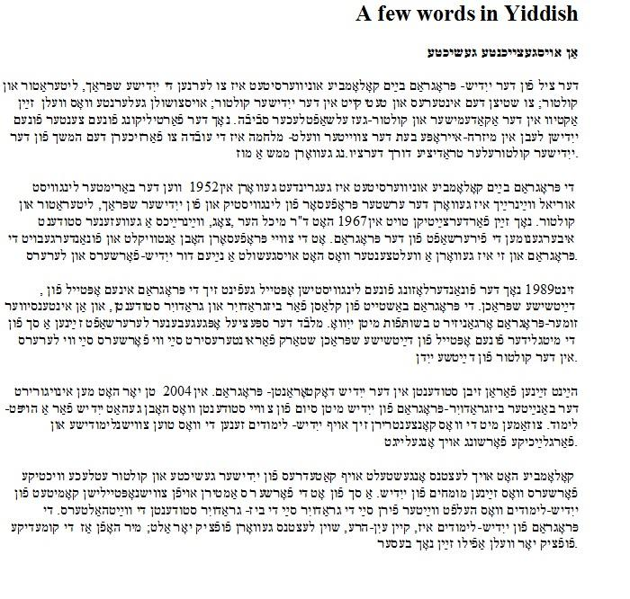A few words in Yiddish